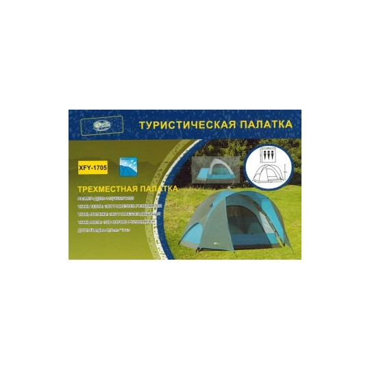 Палатка 3-х местная туристическая LanYu 1705 220х220х155см 10561