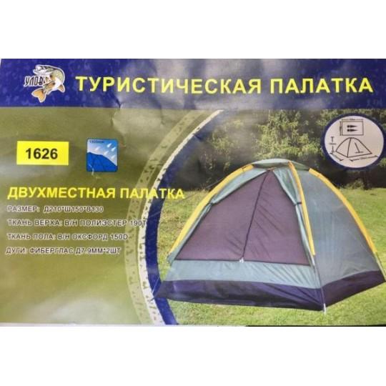 Палатка 2-х местная Lanyu 1626