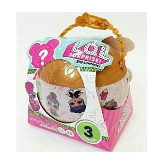 Большой набор кукол LOL в шаре.