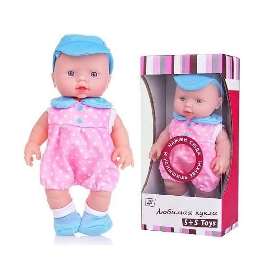 Кукла S+S Toys Очаровашка